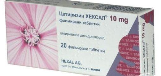 Флавия лекарство инструкция